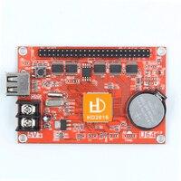 U64 Led Control Card For 7mm Pixels And Digital Number Display Function Led Gas Station Price