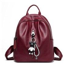 Модный бренд Натуральная кожа для девочек подростков рюкзак овчины школы Рюкзаки для женщин девушки школьный ранец рюкзак мешок DOS