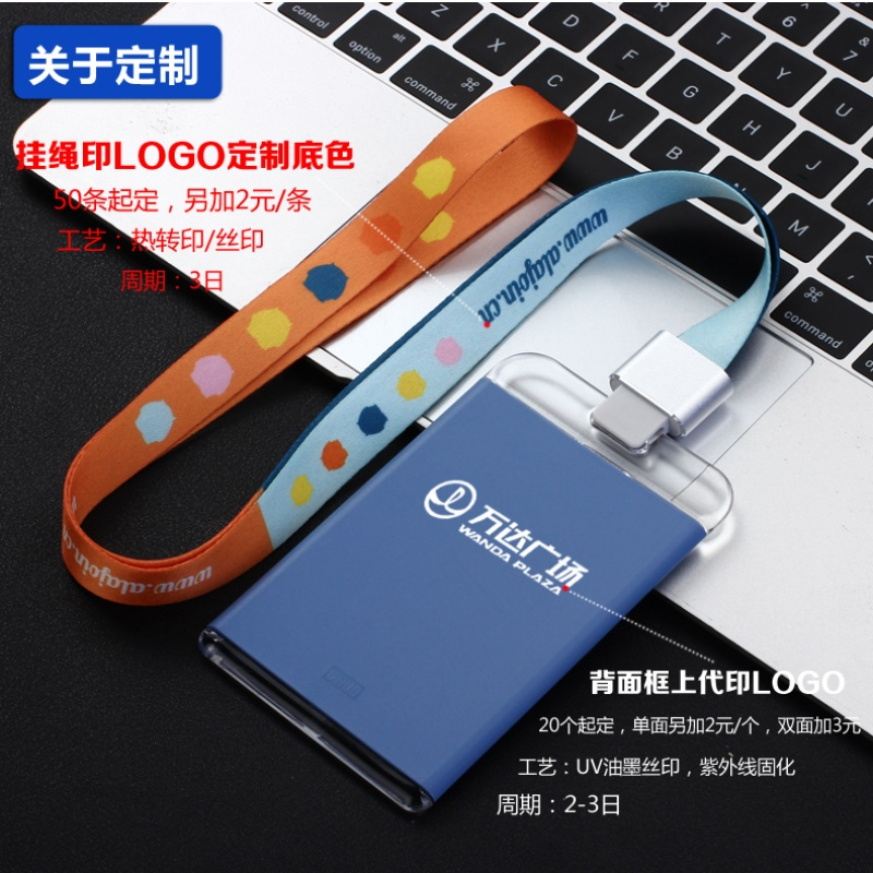 Купить с кэшбэком DEZHI-Brand New Business ID IC Card Holders for Office,Colorful Single Badge Holder,Badge Holder with Stripe Lanyard,LOGO Custom