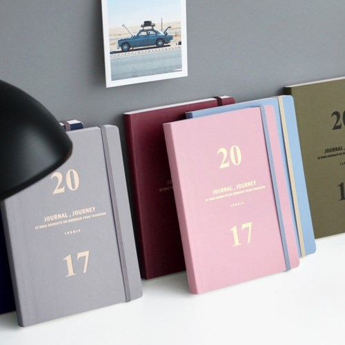 2017 Band journal 192 pages monthly weekly plan 14.8*21cm students office planner gift retail