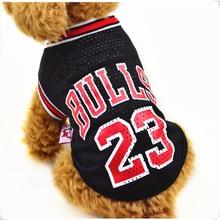 Pet dog clothes summer sports