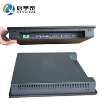 19 inch 1280 x 1024 Resolution 4GB DDR3 32G SSD Industrial Panel PC with resistive touch screen with CPU celeron C1037U 1.8GHz
