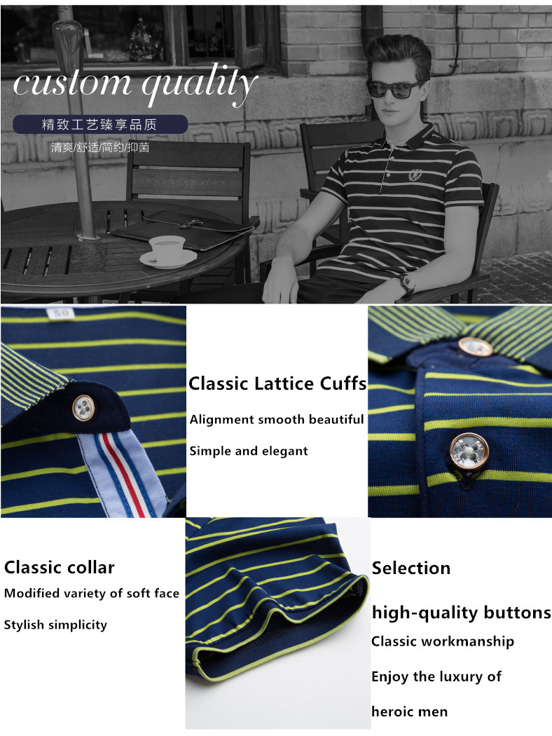 polo shirts (5)_