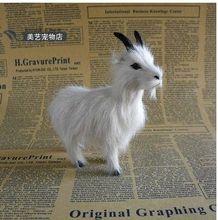 small cute simulation sheep toy polyethylene&fur white sheep doll gift about 13x4x12cm