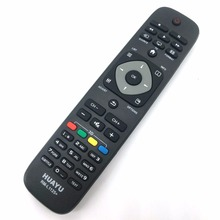 RM-L1125 TV remote control FOR PHILIPS TV