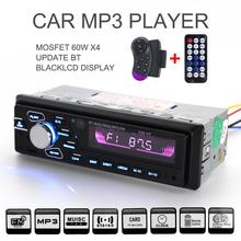 цена на 12V 60W x 4 Car Bluetooth Hand-free Audio Stereo MP3 Player FM Radios Support USB / SD / MMC with Remote Control