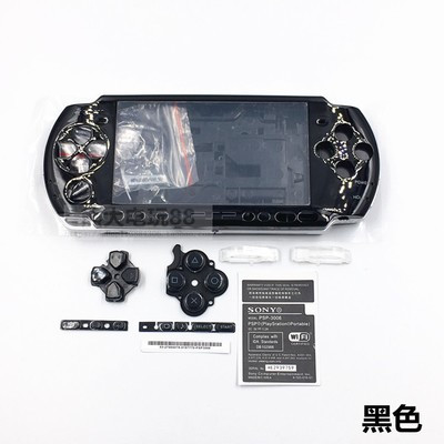 Free Shipping Game Console Full Housing Shell Cover Case For PSP 3000 PSP300X