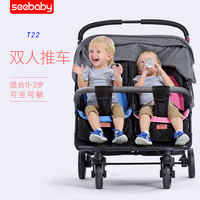 Twin baby stroller double can sit reclining folding light baby BB car male and female baby universal twin baby stroller