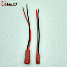 10pairs 100mm JST Connector Plug Cable Male+Female for RC Battery, 2pin connector for led rigid strip light, connect for power