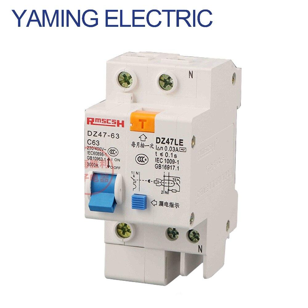 P219 DZ47LE-63 1P+N C type 230V 50HZ/60HZ Residual current household Leakage protection Circuit breaker MCB 400 amp 3 pole cm1 type moulded case type circuit breaker mccb