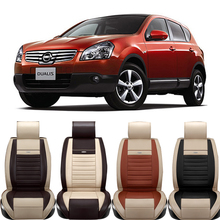High Quality Special Leather car seat covers For Nissan Qashqai Note Murano March Teana Tiida Almera X-trai car accessories