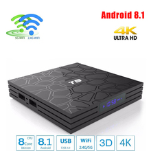 t9 tv box android rk3328 Android8.1 tv box Bluetooth 4GB 32GB 64GB 4K Support 2.4GHz 5GHz WiFi HD 4K Smart Set top box vorke z3 4k kodi tv box