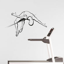 High Jump Gym Wall Sticker Fitness Art Decals Vinyl Sport For Bedroom House Decoration Y-559