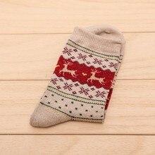 Ciepłe skarpetki ze świątecznym wzorem