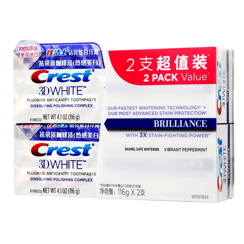Crest 3D White Brilliance Advanced Whitening Toothpaste Teeth Whitening Solder Paste 116g*2 pcs crest brilliance white toothpastes tooth paste oral hygiene teeth whitening gum care dissolving polishing complex 2 pcs pack