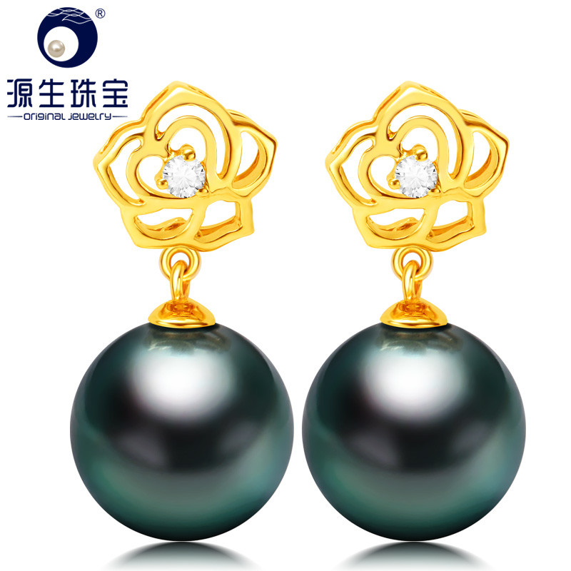 YS Rose Design Earring 10 11mm Natural Cultured South Sea Pearl Drop Earrings Fine Jewelry in Earrings from Jewelry Accessories