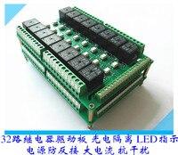 32 relay module control board 3.3V 5V 9V 12V 24V PLC driver board amplifier board