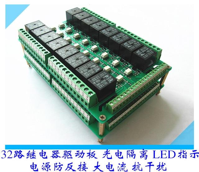 US $55 0  32 relay module control board 3 3V 5V 9V 12V 24V PLC driver board  amplifier board-in Relays from Home Improvement on Aliexpress com  