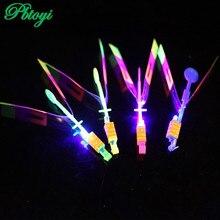 Сыновья glow, конечно, любимые любит стрелки катапульты рогатки очень световой детей