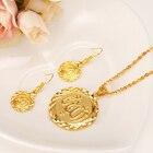 Arab Coin Sets Jewel...
