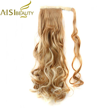 AISI BEAUTY 22″ 15 Colors Long Wavy Synthetic High Temperature Fiber Drawstring Ponytail Hair Extensions for Women