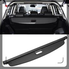 Toyota RAV4 XA50 2019 2020 개폐식 트렁크화물 수하물 보안 안전 보호 장치 트렁크 차폐 그늘 구성