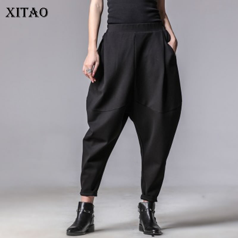 XITAO Plus Size Women Autumn Winter Pants Personality Elastic Waist Black Harem Pants Tide Casual Spliced Trousers New XWW3091