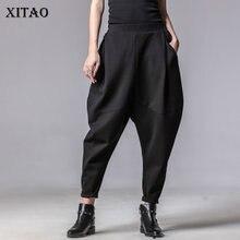 Xitao Plus Size Vrouwen Herfst Winter Broek Persoonlijkheid Elastische Taille Zwarte Harembroek Tij Casual Spliced Broek Nieuwe XWW3091