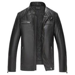 2015 new autumn men leather jacket brand sheep skin jacket coat men motorcycle jacket coat black.jpg 250x250