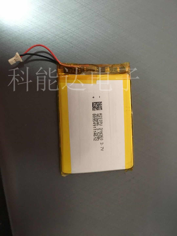 3.7V polymer lithium battery 314360304060304362 speaker small toy 950MAH