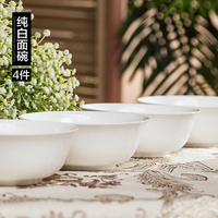 Bone china tableware bowl set Chinese household pure white eat a bowl of noodle bowl large microwave heated ceramic bowl