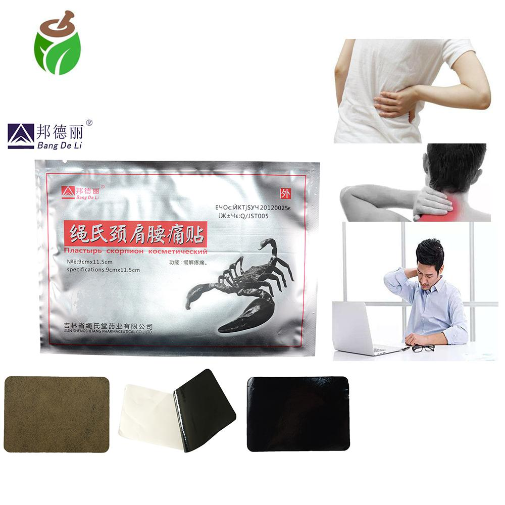 50 Pieces scorpions patch Rheumatoid Arthritis pain relief orthopedic plaster joint pain supports bone pain Goldenway
