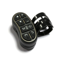 Universal DVD GPS Control Remote Control Key 8 key Multifunctional ABS Portable Wireless Steering Wheel Button