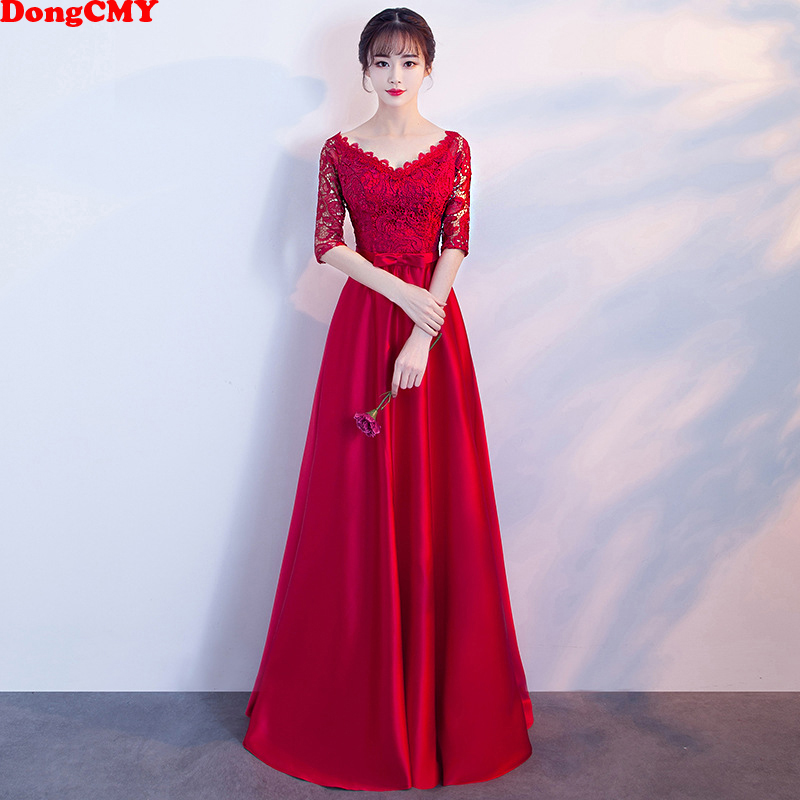 DongCMY Formal Blue Color Lace Plus Size Evening Dresses Party Elegant Gowns Prom Dress