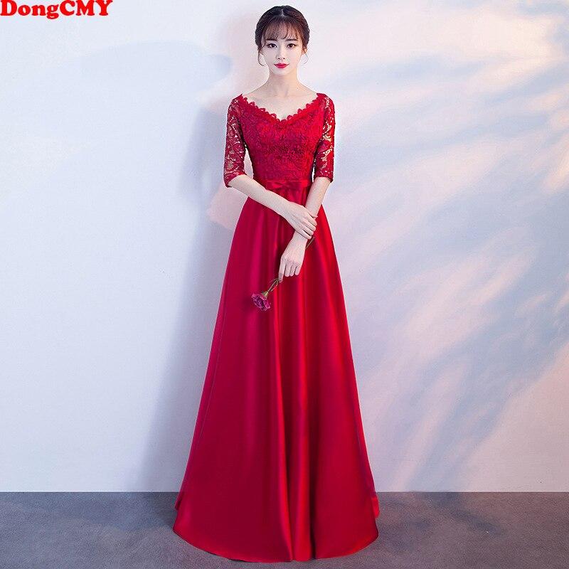 DongCMY Formal Blue Color Lace Plus size Evening Dresses Party Elegant Gowns Prom Dress