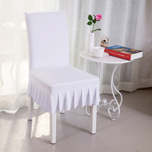 white high quality spandex chair covers elastic short skirt dustproof chair seat covers for weddings dining party decoration v20