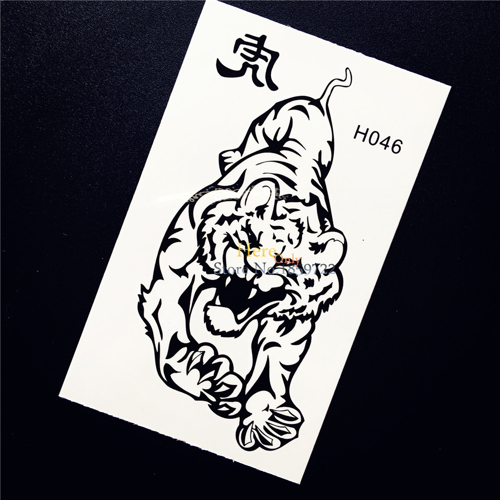 Disposable Cool Men Body Art Fake Tattoo Black Tiger Roaring Paw Design Temporary Arm Tattoo Sticker Waterproof Leg Decals HH046
