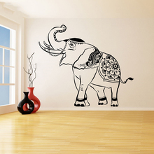 Thailand Animal Wall Sticker Lucky Elephant Trunk Up Home Decoe Vinyl Decals Beauty Cute Poster Mural W360