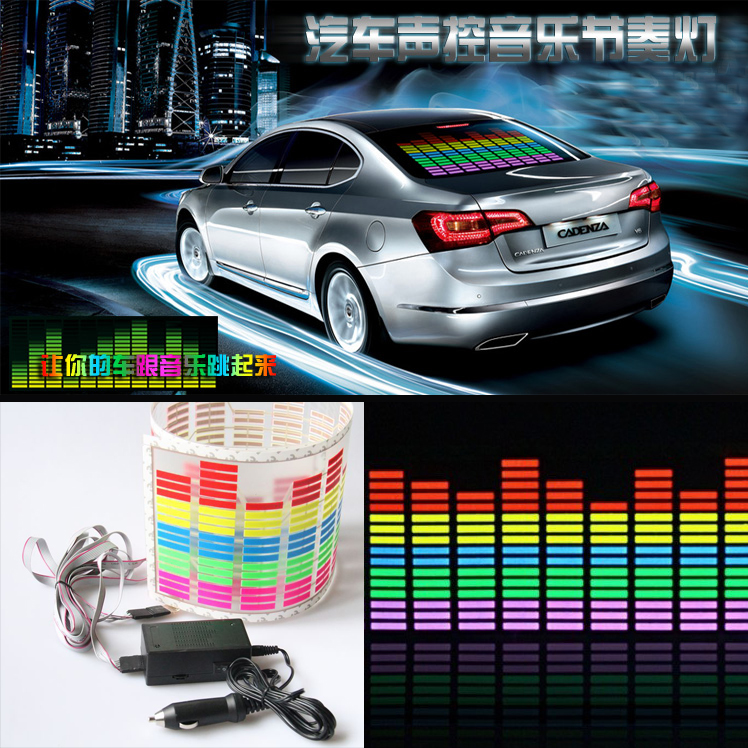 2016 Rushed New Arrival External Lights Car Sticker Music Rhythm Led Flash Light Lamp Sound Activated Equalizer