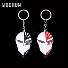 New Hot Anime Bleach Action Figure Keychain Metal Pendant Keychains Key Accessories Toy for Men Bys Alloy Jewelry -50