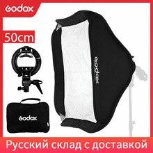 Godox موزع سوفت بوكس ، 50 × 50 سنتيمتر ، 20 بوصة × 20 بوصة ، مع قوس من النوع S ، حامل Bowens ، استوديو الصور ، Speedlite Flash