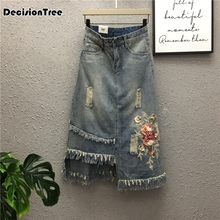 2019 women's long denim skirt korean style back split long stretch denim skirt high waist jeans wrap hip skirt недорого