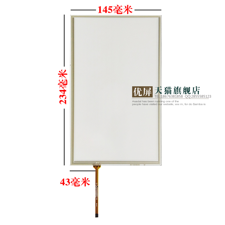 original new 8.4-inch touch screen 4-wire resistance  IPC 195 * 150 touch screen cable 5mm wide mouth new amt2507 amt 252710 4 inch 234 178 5 wire resistance flat knitting machine touch screen touch panel glass free delivery