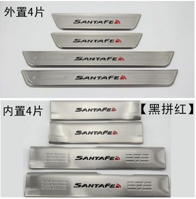 For 2013 2014 2015 2016 2017 2018 Hyundai Santa Fe Ix45 High Quality Stainless Steel Internal Scuff Plate/Door Sill