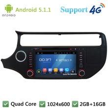 Quad Core 8″ 1024*600 2DIN Android 5.1.1 Car Multimedia DVD Player Radio BT FM DAB+ 3G/4G WIFI GPS Map For KIA K3 RIO 2015 2016