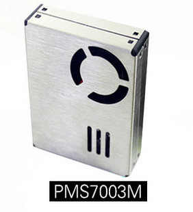 FREE SHIPPING PMS7003M Precision detection G7 PM2.5 improved version