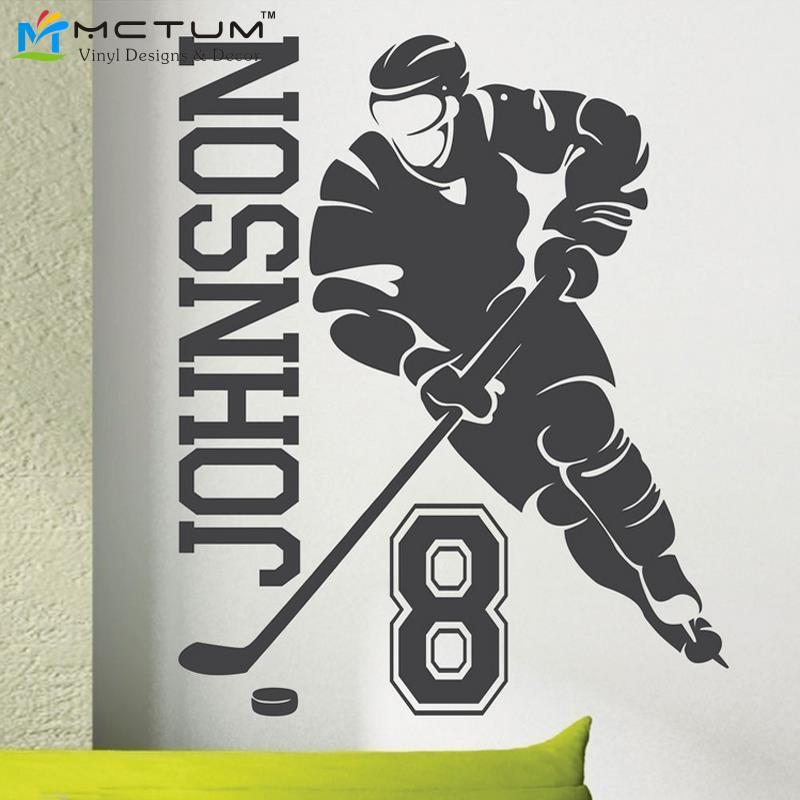 ice hockey custom name number hockey player vinyl wall decals