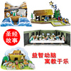 Candice Guo 3D Puzzle DIY Toy Paper Building Assemble Hand Work Game Holy Bible Story Jesus