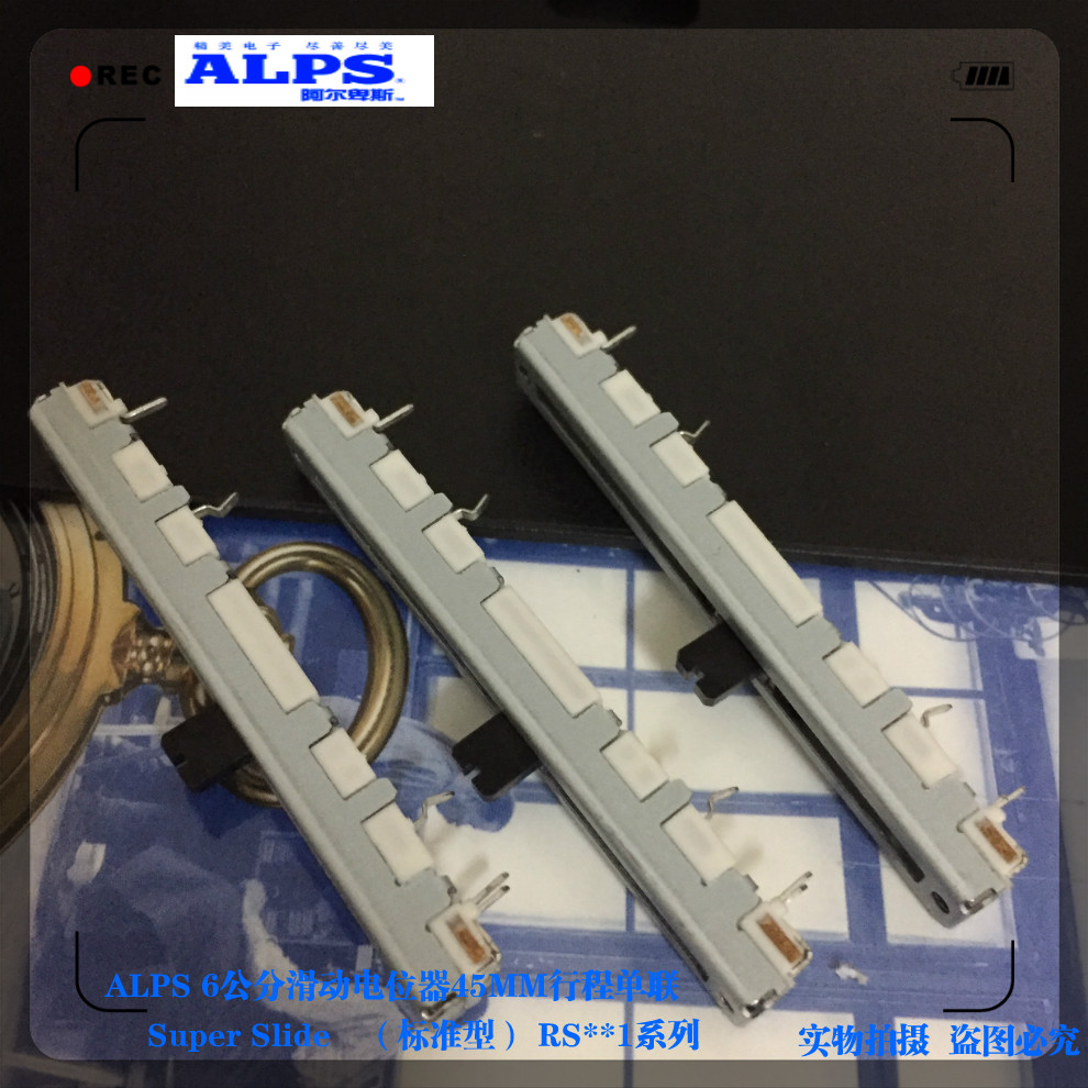 RS45 Series ALPS Switch Straight Slide Fader Potentiometer 6cm 60mm Travel 45MM B50K Handle Length 5MM