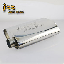 """JZZ глушитель турбо ID: 2,"""" OD: 2,5"""" длина: 19,"""" полированная универсальная гоночная производительность автомобиля глушитель сопла Спорт Звук бомба"""